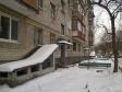 Екатеринбург, ул. Мраморская, 34/2: приподъездная территория дома