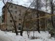 Екатеринбург, ул. Мраморская, 34/2: положение дома