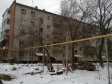 Екатеринбург, ул. Мраморская, 34/1: положение дома