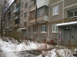 Екатеринбург, Shcherbakov st., 5/3: приподъездная территория дома