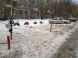 Екатеринбург, Shcherbakov st., 5/3: условия парковки возле дома