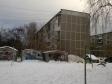 Екатеринбург, Shcherbakov st., 5/3: положение дома