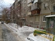 Екатеринбург, Shcherbakov st., 5/4: приподъездная территория дома
