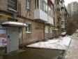 Екатеринбург, Shcherbakov st., 7: приподъездная территория дома