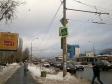 Екатеринбург, ул. Щербакова, 7: положение дома