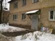 Екатеринбург, Pavlodarskaya st., 13: приподъездная территория дома