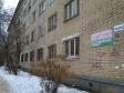 Екатеринбург, Pavlodarskaya st., 38: положение дома