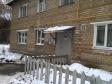 Екатеринбург, ул. Павлодарская, 15А: приподъездная территория дома