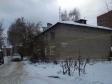 Екатеринбург, ул. Павлодарская, 15А: положение дома