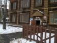 Екатеринбург, Kaslinsky alley., 4А: приподъездная территория дома