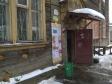 Екатеринбург, Kaslinsky alley., 6: приподъездная территория дома