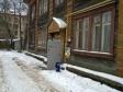 Екатеринбург, пер. Каслинский, 4: приподъездная территория дома