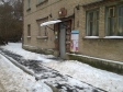Екатеринбург, Kaslinsky alley., 3: приподъездная территория дома