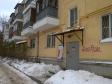 Екатеринбург, Gastello st., 28Б: приподъездная территория дома