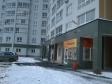 Екатеринбург, ул. Щербакова, 35: приподъездная территория дома
