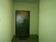 Екатеринбург, ул. Щербакова, 35: о подъездах в доме