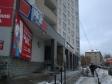 Екатеринбург, ул. Щербакова, 35: положение дома