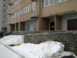 Екатеринбург, Shcherbakov st., 37: приподъездная территория дома