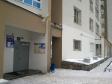 Екатеринбург, Shcherbakov st., 39: приподъездная территория дома