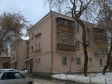 Екатеринбург, Gastello st., 28А: положение дома