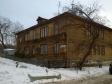 Екатеринбург, пер. Широкий, 1: положение дома