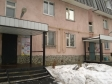 Екатеринбург, ул. Мраморская, 4В: приподъездная территория дома