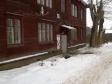 Екатеринбург, ул. Мраморская, 4Б: приподъездная территория дома
