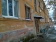 Екатеринбург, ул. Гастелло, 19Б: приподъездная территория дома