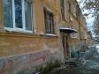 Екатеринбург, Gastello st., 19Б: приподъездная территория дома
