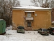 Екатеринбург, Gastello st., 19Б: положение дома