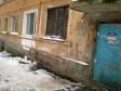 Екатеринбург, Gastello st., 19А: приподъездная территория дома