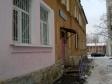 Екатеринбург, Gastello st., 19Г: приподъездная территория дома