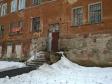 Екатеринбург, Gastello st., 19В: приподъездная территория дома
