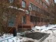 Екатеринбург, Gastello st., 1: приподъездная территория дома