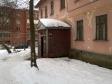 Екатеринбург, пер. Каслинский, 10: приподъездная территория дома