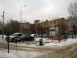 Екатеринбург, пер. Каслинский, 10: условия парковки возле дома