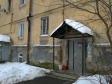 Екатеринбург, пер. Каслинский, 12: приподъездная территория дома