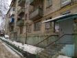 Екатеринбург, ул. Мраморская, 28: приподъездная территория дома