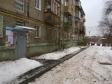 Екатеринбург, Mramorskaya st., 30: приподъездная территория дома