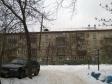Екатеринбург, Mramorskaya st., 30: положение дома