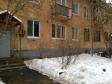 Екатеринбург, Kaslinsky alley., 14: приподъездная территория дома