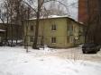 Екатеринбург, Pavlodarskaya st., 21: положение дома