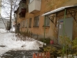 Екатеринбург, пер. Каслинский, 16: приподъездная территория дома