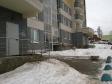 Екатеринбург, ул. Гастелло, 32А: приподъездная территория дома