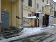 Екатеринбург, Shcherbakov st., 43: приподъездная территория дома