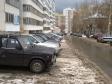 Екатеринбург, Goncharny alley., 4: положение дома
