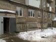 Екатеринбург, Goncharny alley., 3А: приподъездная территория дома