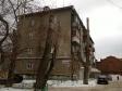 Екатеринбург, Goncharny alley., 3А: положение дома