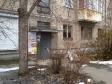 Екатеринбург, Belinsky st., 250В: приподъездная территория дома