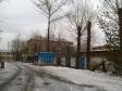 Екатеринбург, Belinsky st., 250В: положение дома